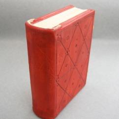 Byzantine_Book_Model27